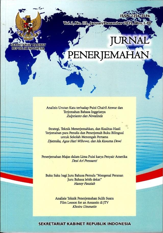 Jurnal Penerjemahan